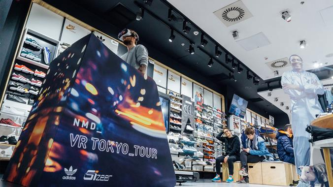NMD VR Tokyo Tour