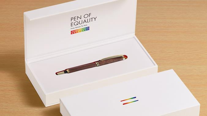 Pen of Equality