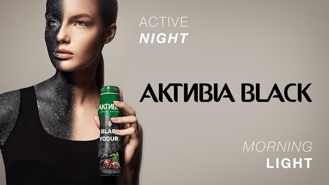 Activia Black Launch Campaign